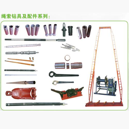 绳索取芯钻探工具